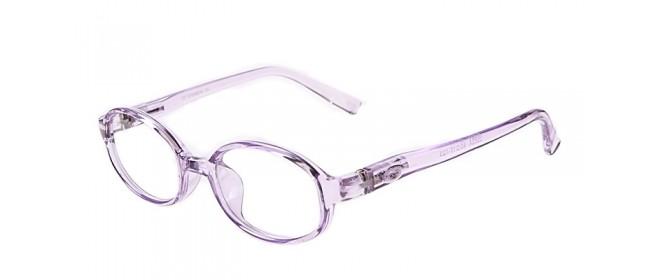 Topmodische Mädchenbrille in Lila