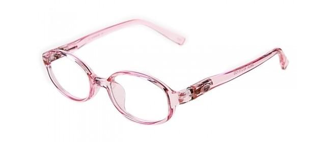 Pinkfarbene Kinderbrille aus Kunststoff